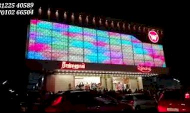 Building Showroom Elevation design | LED Lighting | Facade Design Shopping Mall India 91 81225 40589