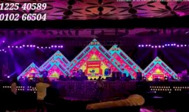 3D LED Screen Video wall Wedding Sangeet Event Stage Decoration India 91 81225 40589 (WA)